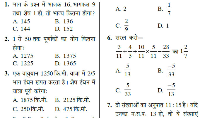 Download   Rrb Ntpc