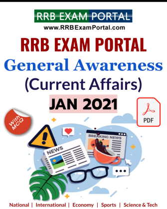 General Knowledge for RRB Exams - JAN 2020