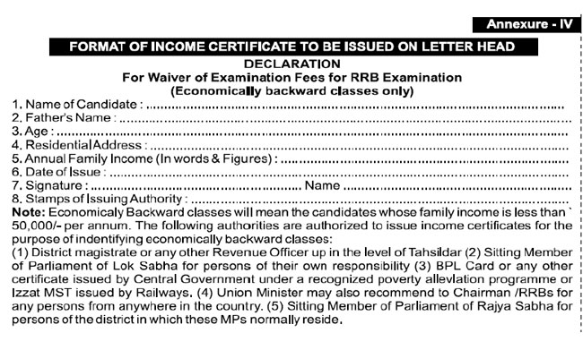 Download) Format of Income Certificate for Indian Railway