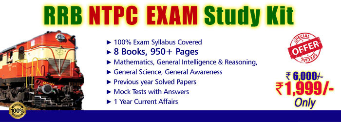 SSC MTS (Multitasking Non-Technical Staff) Exam Papers Download