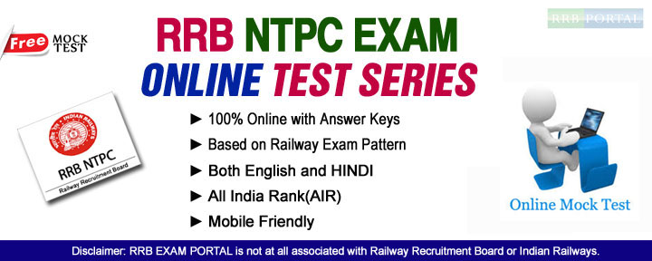 RRB NTPC CBT TEST SERIES