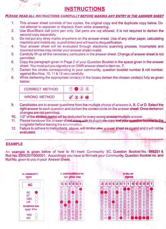 RRB : Sample of Exam OMR Answer Sheet | RRB EXAM PORTAL - Indian