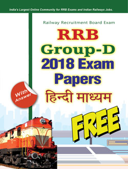 RRB Group D Exam Hindi Papers PDF