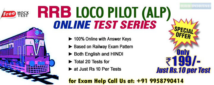 RRB Exam Online Test Series