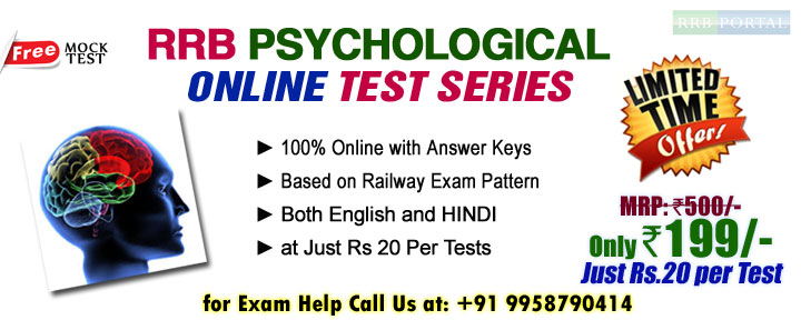 RRB PSYCHO CBT TEST SERIES
