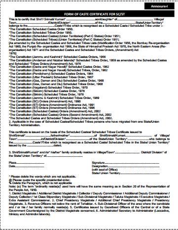 RRB NTPC Exam Document Verification Forms : Caste Certificate For Sc